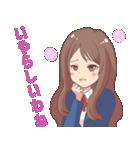 毒舌・ドS発言をする女子高校生(個別スタンプ:23)