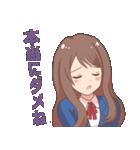 毒舌・ドS発言をする女子高校生(個別スタンプ:31)