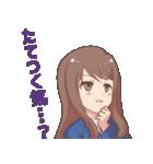 毒舌・ドS発言をする女子高校生(個別スタンプ:34)