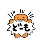 使える!カンペ de どーもくん(個別スタンプ:1)