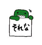 使える!カンペ de どーもくん(個別スタンプ:4)