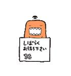 使える!カンペ de どーもくん(個別スタンプ:12)