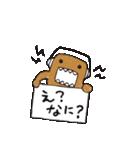 使える!カンペ de どーもくん(個別スタンプ:22)