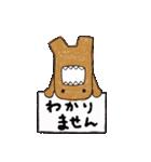 使える!カンペ de どーもくん(個別スタンプ:30)