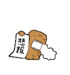 使える!カンペ de どーもくん(個別スタンプ:35)