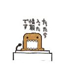 使える!カンペ de どーもくん(個別スタンプ:37)