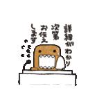 使える!カンペ de どーもくん(個別スタンプ:38)