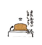 使える!カンペ de どーもくん(個別スタンプ:40)