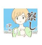 薄めな彼女(個別スタンプ:2)