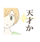 薄めな彼女(個別スタンプ:3)