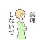 薄めな彼女(個別スタンプ:5)