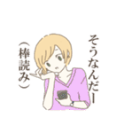 薄めな彼女(個別スタンプ:13)