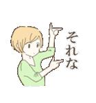 薄めな彼女(個別スタンプ:17)