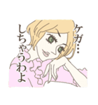 薄めな彼女(個別スタンプ:25)