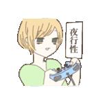 薄めな彼女(個別スタンプ:29)