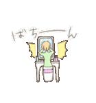 薄めな彼女(個別スタンプ:40)