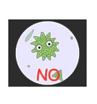 微生物の世界へ(個別スタンプ:08)