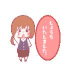 ぺちゅにあ【女性:敬語編】