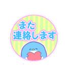 ゆるぺん日和~よく使う言葉~(個別スタンプ:30)