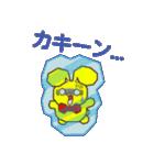 ジャンピィ~ 第2弾 【冬バージョン】(個別スタンプ:1)