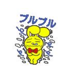 ジャンピィ~ 第2弾 【冬バージョン】(個別スタンプ:3)