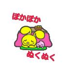 ジャンピィ~ 第2弾 【冬バージョン】(個別スタンプ:5)