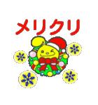 ジャンピィ~ 第2弾 【冬バージョン】(個別スタンプ:6)