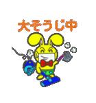 ジャンピィ~ 第2弾 【冬バージョン】(個別スタンプ:9)