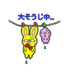 ジャンピィ~ 第2弾 【冬バージョン】(個別スタンプ:10)