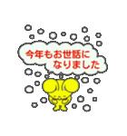ジャンピィ~ 第2弾 【冬バージョン】(個別スタンプ:11)