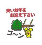 ジャンピィ~ 第2弾 【冬バージョン】(個別スタンプ:12)