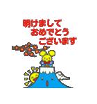 ジャンピィ~ 第2弾 【冬バージョン】(個別スタンプ:14)