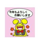 ジャンピィ~ 第2弾 【冬バージョン】(個別スタンプ:16)