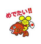 ジャンピィ~ 第2弾 【冬バージョン】(個別スタンプ:18)