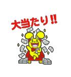 ジャンピィ~ 第2弾 【冬バージョン】(個別スタンプ:20)