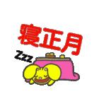 ジャンピィ~ 第2弾 【冬バージョン】(個別スタンプ:21)