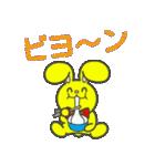 ジャンピィ~ 第2弾 【冬バージョン】(個別スタンプ:22)