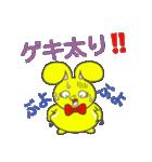 ジャンピィ~ 第2弾 【冬バージョン】(個別スタンプ:24)