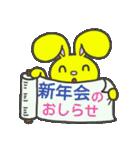 ジャンピィ~ 第2弾 【冬バージョン】(個別スタンプ:25)