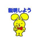 ジャンピィ~ 第2弾 【冬バージョン】(個別スタンプ:30)