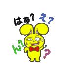 ジャンピィ~ 第2弾 【冬バージョン】(個別スタンプ:31)