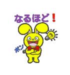 ジャンピィ~ 第2弾 【冬バージョン】(個別スタンプ:32)
