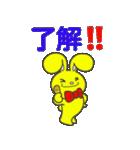 ジャンピィ~ 第2弾 【冬バージョン】(個別スタンプ:34)