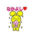ジャンピィ~ 第2弾 【冬バージョン】(個別スタンプ:38)