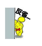 ジャンピィ~ 第2弾 【冬バージョン】(個別スタンプ:39)