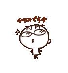 ひろみさんスタンプ(個別スタンプ:01)