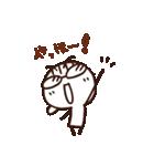 ひろみさんスタンプ(個別スタンプ:03)