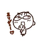 ひろみさんスタンプ(個別スタンプ:08)