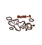 ひろみさんスタンプ(個別スタンプ:09)