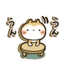 「まるちゃん」超感動!パック(個別スタンプ:01)